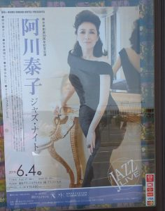 2019agawa